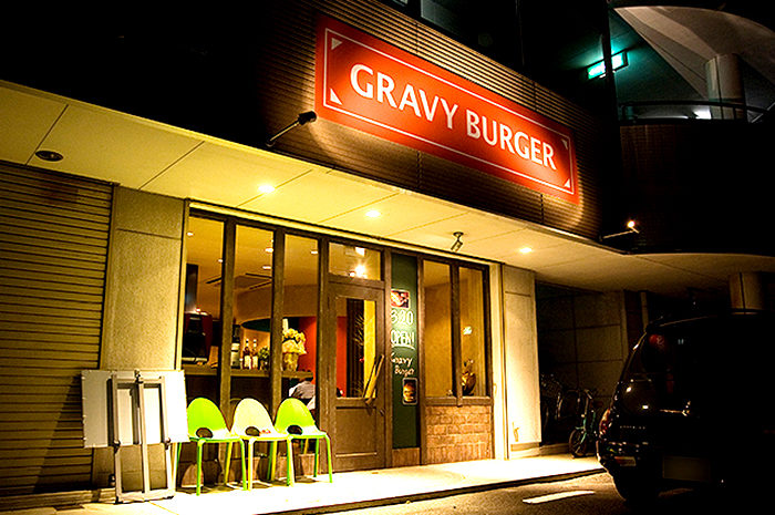 GRAVY BURGERmain_after1