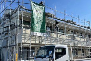 三重県 鈴鹿市 アパート塗替え塗装工事開始